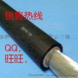 开关柜软电缆JEFR 1x35mm2奥力申厂家直销