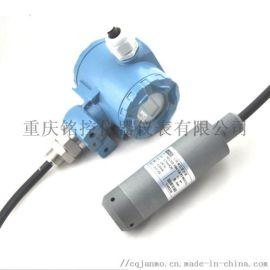防酸碱腐蚀液位变送器MD-L500