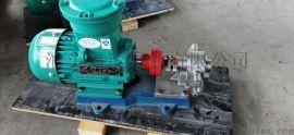KCB55齿轮泵不锈钢齿轮泵泊头齿轮泵