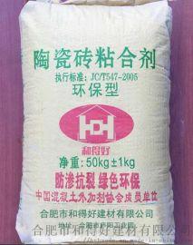 供应合肥陶瓷轻质砖粘合剂