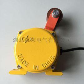 料流检测器LL-II、YHLL-II