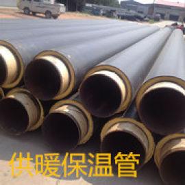 山西高密度聚乙烯保温管道,聚氨酯夹克管