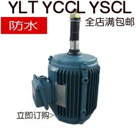 直销冷却塔专用防水电机 JZR2 起重冶金电机