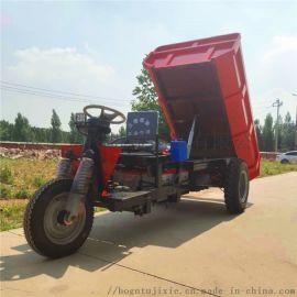 工程矿用三轮车 铁矿用电动三轮车 小型电动翻斗车