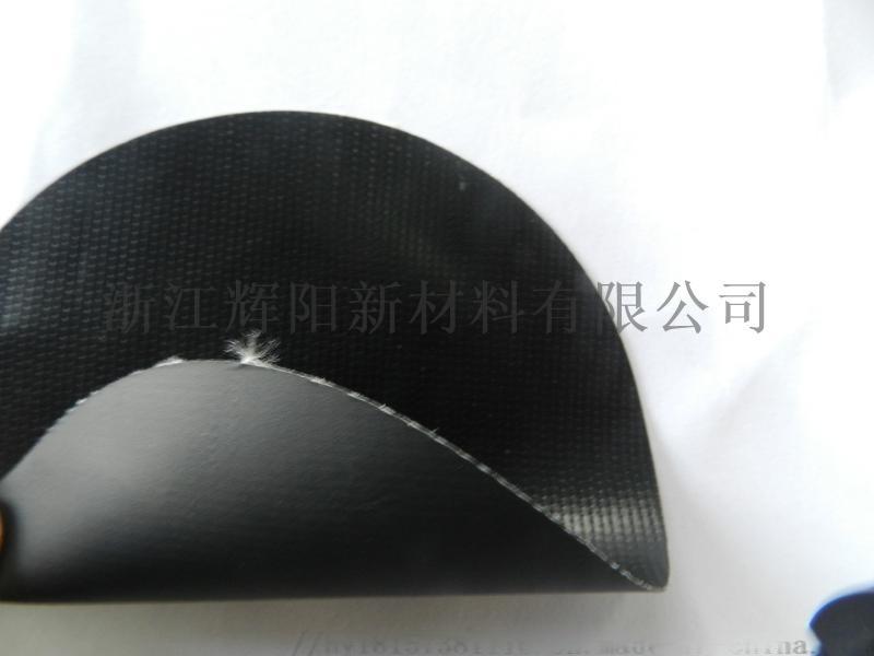 抗静电PVC涂层夹网布 0.58mm传输带