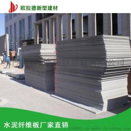 陕西水泥纤维板 内墙隔断板 钢结构夹层板防火隔音