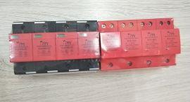 后备电源防雷模块SPD,第二级限压型浪涌保护器