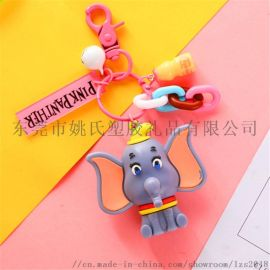 大象钥匙扣立体双面手办公仔钥匙扣 大象汽车挂件玩具