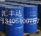 山东产醋酸丁酯123-86-4,醋酸丁酯厂家价格供应