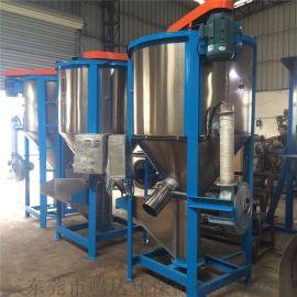 搅拌桶搅拌机塑料搅拌机加热混料机立式混料机混料机厂家