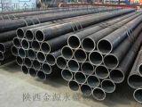 新疆Q420无缝钢管