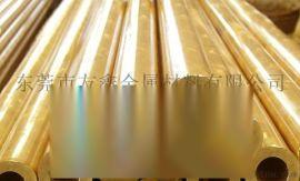 精密C2720黃銅管,進口環保H68黃銅毛細管,H65黃銅毛細管