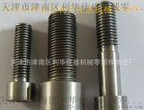 石油设备专用钛合金钛螺丝线路板设备专用钛合金钛螺丝钛合金螺母