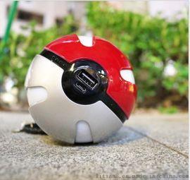 爆款pokemon go精靈球充電寶 神奇寶貝口袋裏的妖怪移動電源廠家