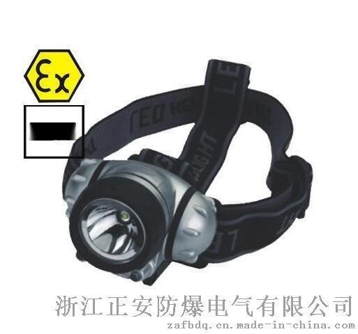 ZW6300多功能强光工作头灯