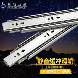 上海料4510鋼珠滑軌 靜音抽屜軌道 三節滑軌  加厚衣櫥櫃導軌 五金滑道