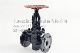 J41F46衬氟截止阀-上海铁氟龙防腐设备