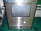 光纖光柵感溫火災探測器 光纖測溫系統感溫線纜專業生產廠家