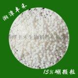 【出口热销款】十水四硼酸纳颗粒15% 4% 10% 12%高效缓释颗粒硼