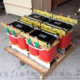 单相大电流30KVA隔离变压器加热专用升压变压器