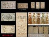 砂岩浮雕製作工藝、砂岩浮雕廠、砂岩浮雕價格