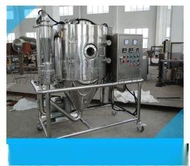 供应小型电动离心式喷雾干燥机 高速离心喷雾干燥机 全不锈钢喷雾干燥机 实验室  喷雾干燥机
