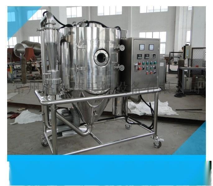 供应小型电动离心式喷雾干燥机 高速离心喷雾干燥机 全不锈钢喷雾干燥机 实验室专用喷雾干燥机