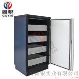 固銀防磁資訊安全櫃光碟櫃磁碟櫃U盤櫃消磁櫃去磁櫃GYD120