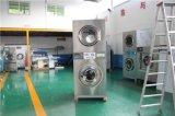 25KG下洗上烘設備洗脫烘一體機設備投幣洗衣機