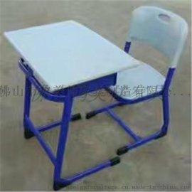 小學生課桌椅,多功能學習桌廣東鴻美佳廠家供應