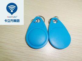ABS钥匙扣/5200钥匙扣卡/T5577扣卡/ID钥匙扣卡/ID门禁卡