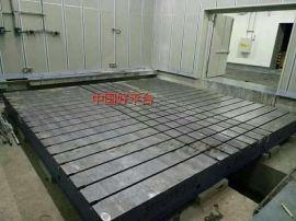 大型铸件   拼接平板   铸铁平台