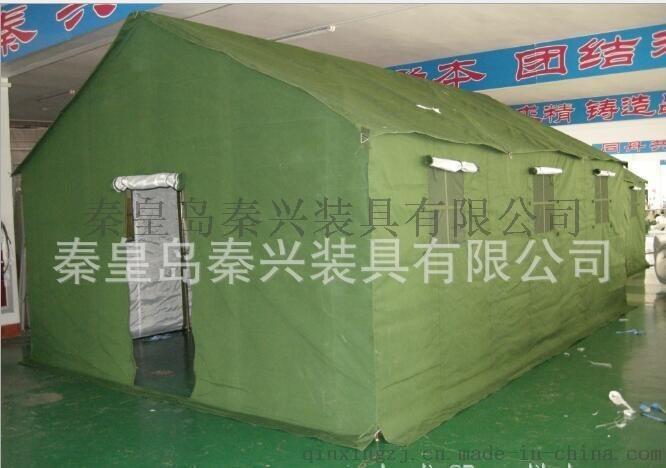 厂家生产户外折叠帐篷 三层帐6x4框架棉帐篷 质量保证
