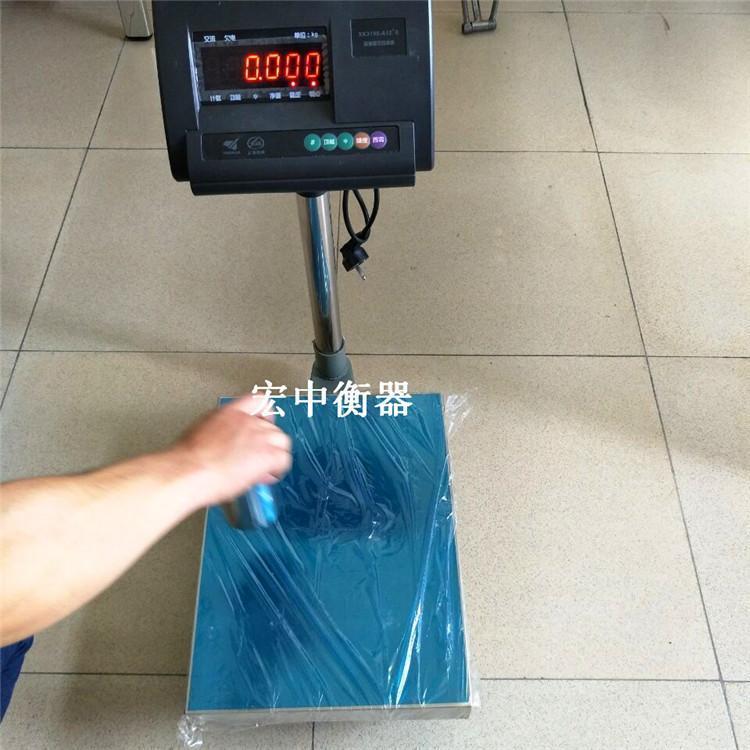 云南临沧100kg食品厂不锈钢电子秤 尺寸可选