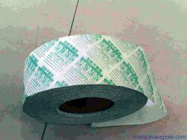 山东中产  供应干燥剂包装纸