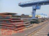 琼海宝钢产36*1800*8m的Q345D低合金板价格合理