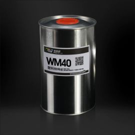 0111-WM40 TPR粘EVA胶水 3KG/桶