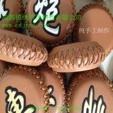 纯手工制作 中国皮雕象棋