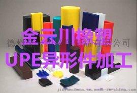 高压聚乙烯LDPE塑料板