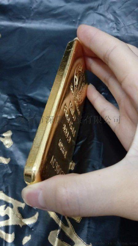 深圳私人定制加工万足金金条订亲金婚婚庆送礼**黄金金条礼品
