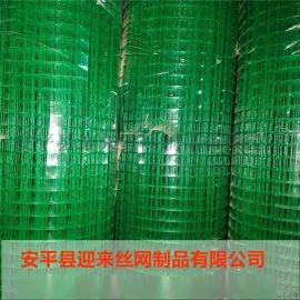 包塑电焊网,改拔电焊网,镀锌点焊网