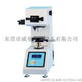 HV-1000 维氏硬度计 显微维氏硬度计