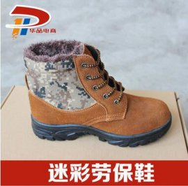 冬季新款加绒加厚劳保鞋 防砸防刺穿迷彩工作鞋 纯牛皮绝缘防护鞋