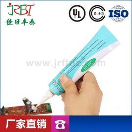 有机硅导热高粘接胶水、导热硅胶 大功率LED、CPU散热硅胶