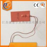 3000*500mm電熱板 矽膠電熱片加熱片發熱片 220V發熱板發熱片