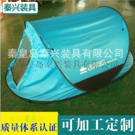 专业生产户外野营旅游速撑帳篷 自动双层帳篷 可定制