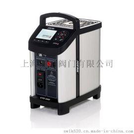 美国ametek阿美特克CTC-660普及型高温干体炉
