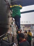 烟筒废气排放监测LB-70C烟尘烟气测试仪