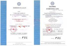 广东ISO9001体系认证去哪里办理