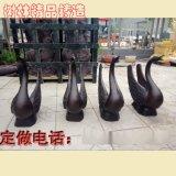 纯铜摆件丑小鸭与天鹅雕塑摆件铸造摆件纯铜喷泉雕塑 青铜天鹅厂